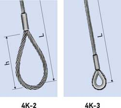 WIRE ROPE SLINGS, quadruple